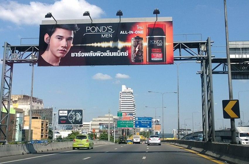 Billboard in Din Daeng, Bangkok