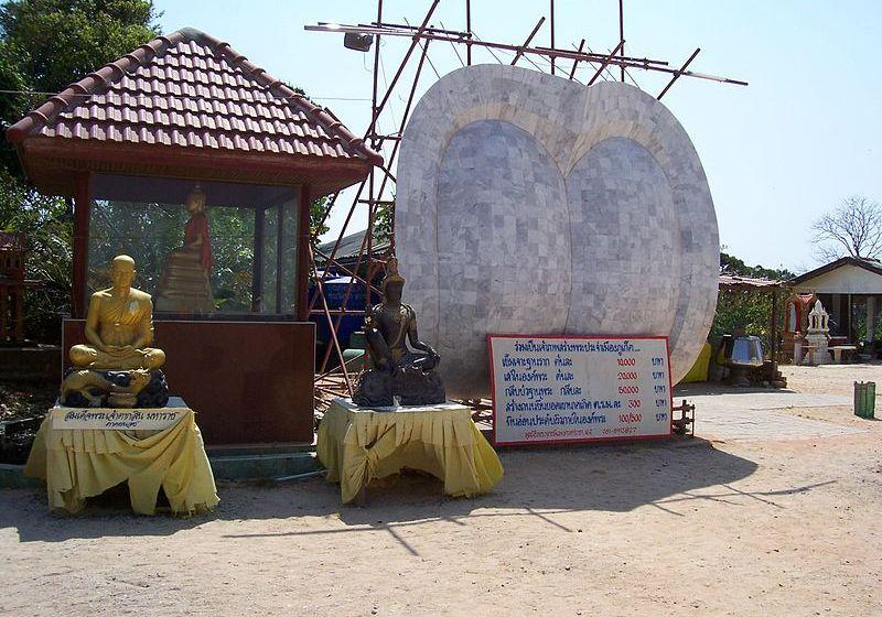 Lotus leaf block in Phuket