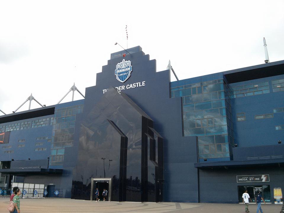 Buriram United FC I-Mobile Stadium, in Buriram