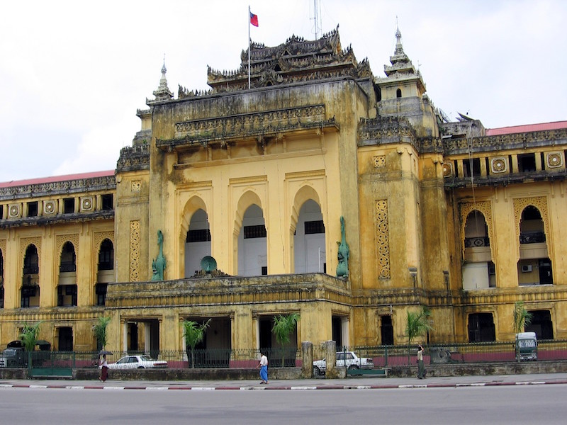 City hall of Yangon in Myanmar