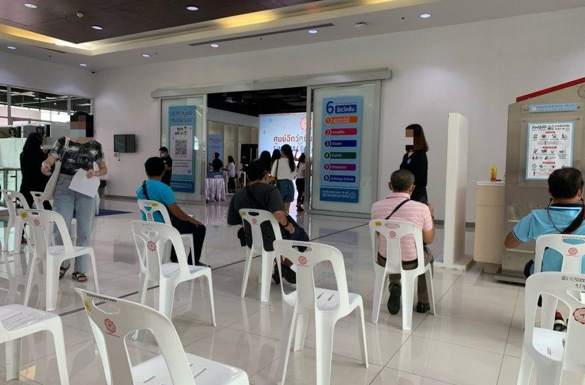 COVID-19 vaccination centre at Srinakharinwirot University in Bangkok, Thailand