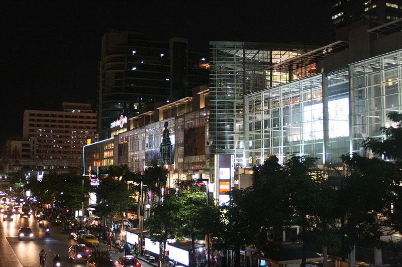 CentralWorld in Bangkok