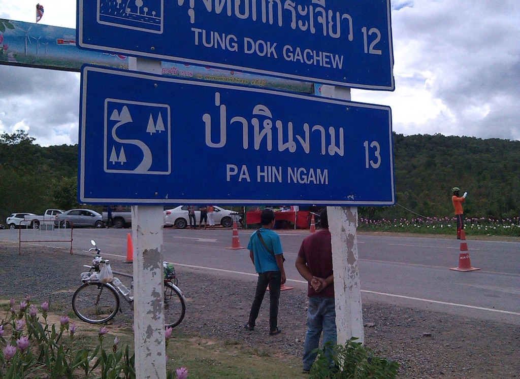 Road in Chaiyaphum