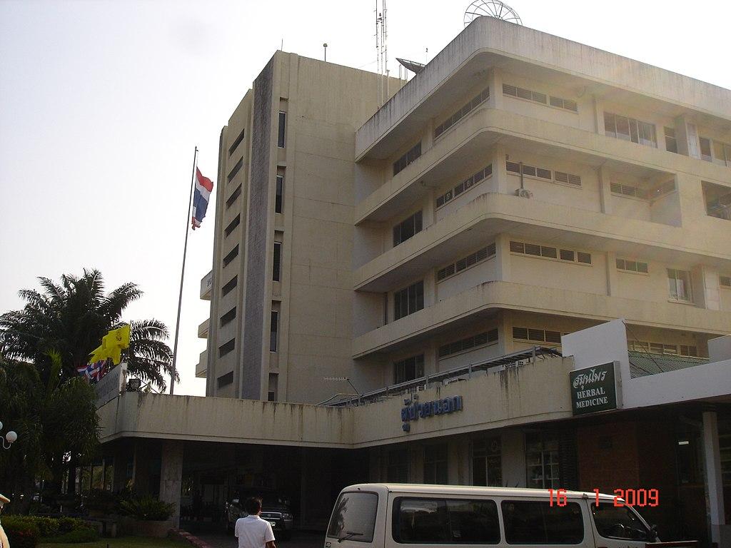 Chao Phraya Abhaibhubejhr Hospital in Prachin Buri
