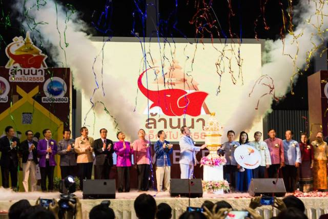 Chiang Mai to hold LANNA EXPO 2016 at the end of June
