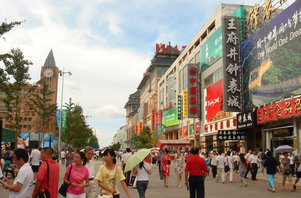 Wangfujing street in Beijing, China