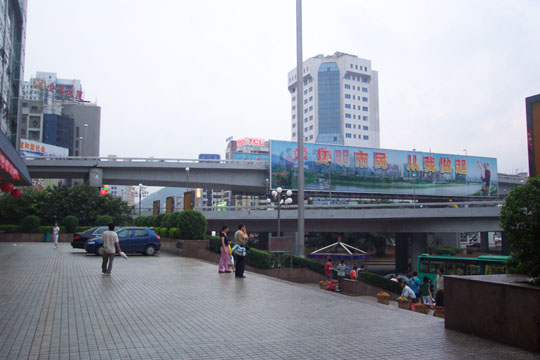 Huizhou city in China