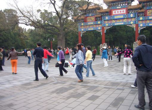 Chinese people in a park