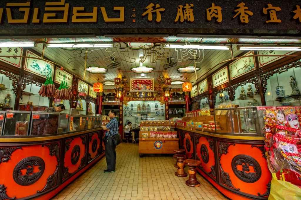 Chinese business in Bangkok