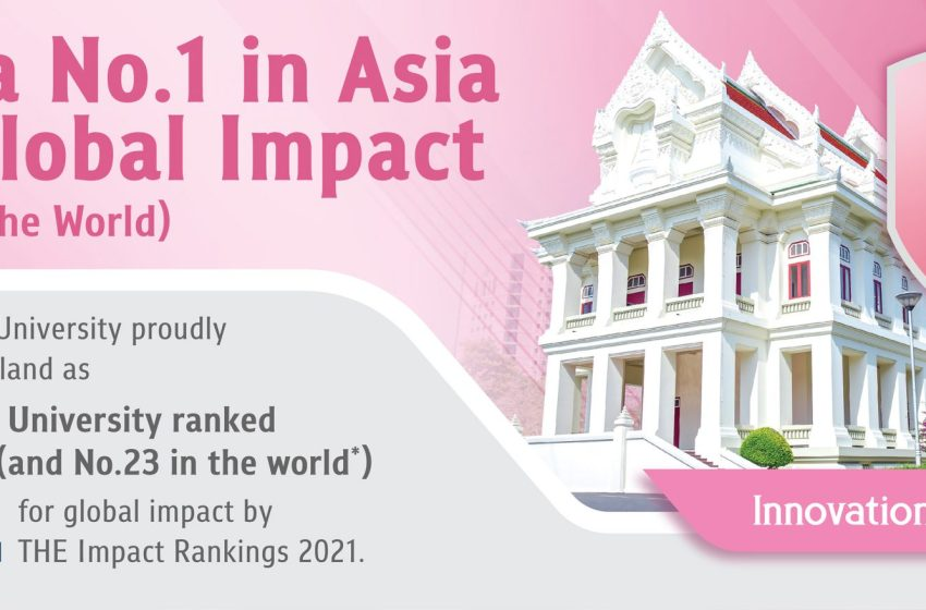 Decoding Chula's Rise to World-Class Caliber Being Crowned  Asia's Top University in Sustainability