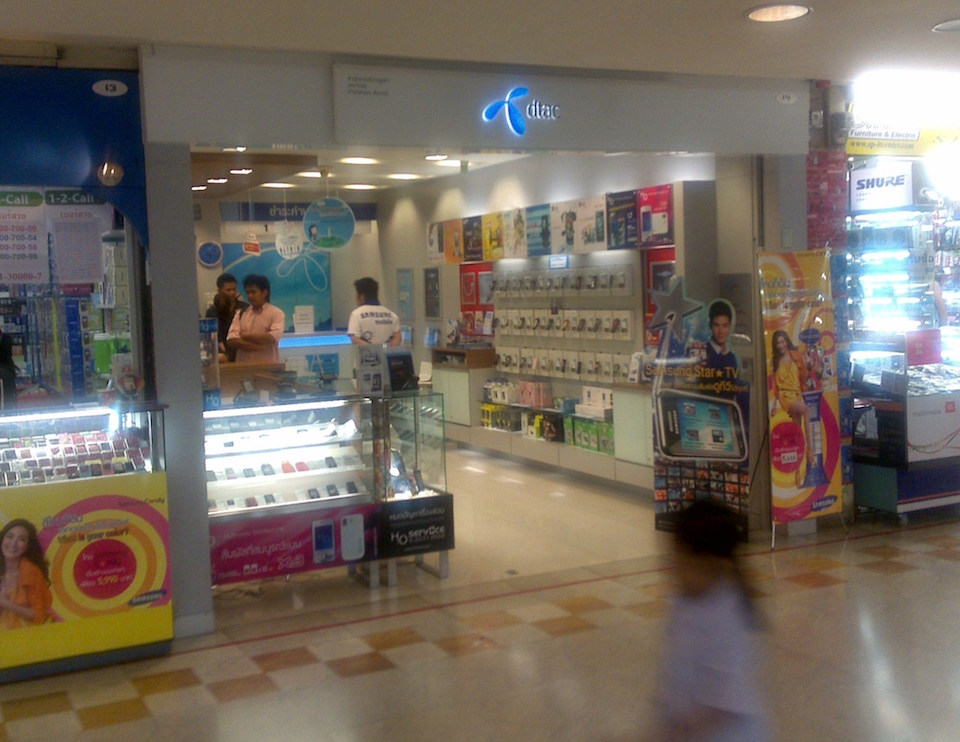 DTAC shop at MBK Shopping Center in Bangkok