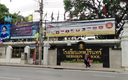 Debsiri school at Wat Thepsirin, Bangkok