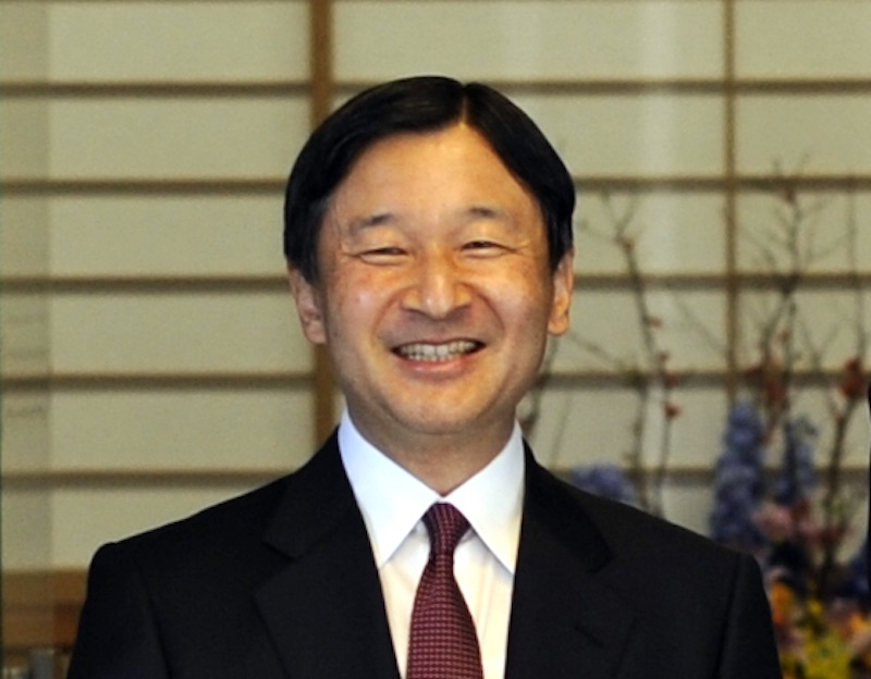 Naruito, Emperor of Japan