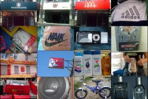 Patong raid nets more than 4,000 items of fake-brand clothing