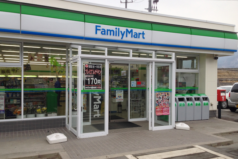 Family Mart convenience store in Thailand