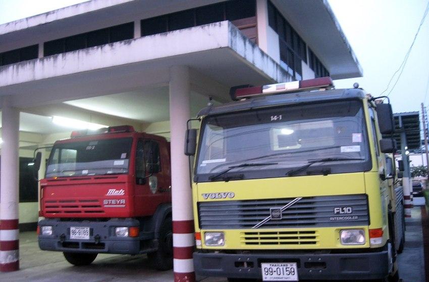 Bang Khen Fire station in Bangkok