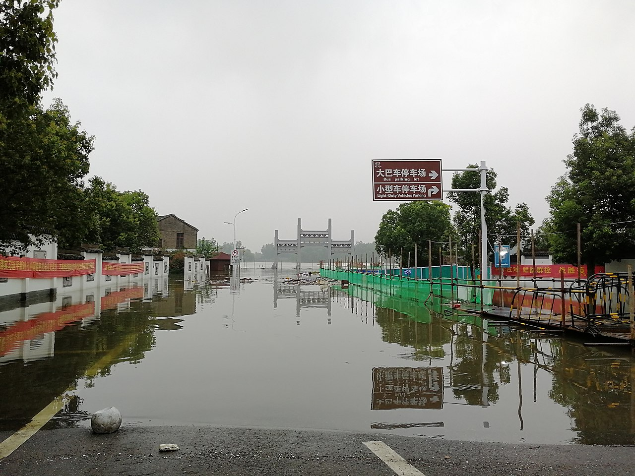 Death Toll From Heavy Flooding in China's Henan Province Hits 33 People, Over 3 Mln in Disaster Area