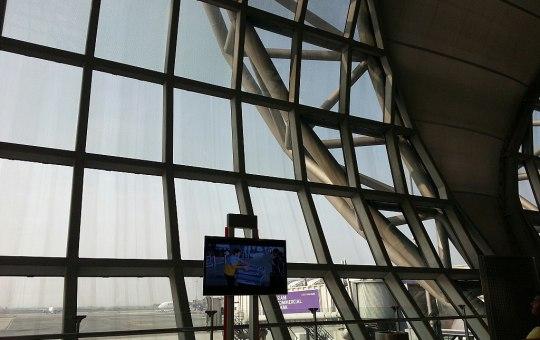 Gate at Suvarnabhumi International Airport