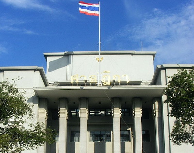 Supreme court of Thailand in Bangkok