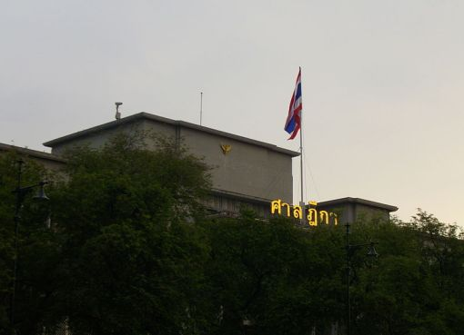 The flag of Thailand flown at the Thai Supreme Court building in Bangkok