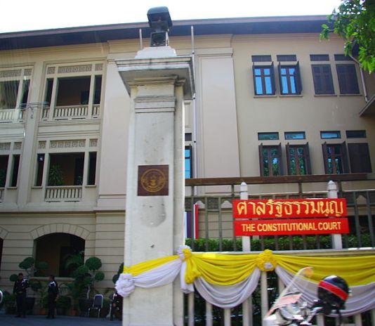Constitutional Court of Thailand