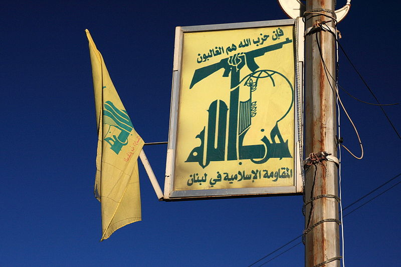 'Lebanon Equals Hezbollah': Israeli Security Cabinet Minister on Lebanese Vote