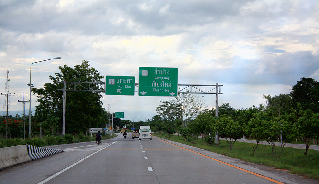 Highway 1 in Amphoe Ko Kha, Lampang