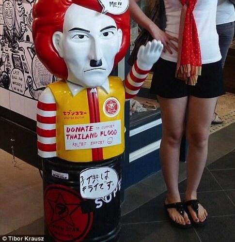 Hitler dummy