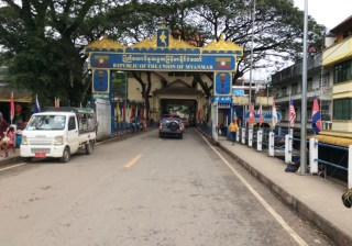 Thailand-Myanmar cross border portal