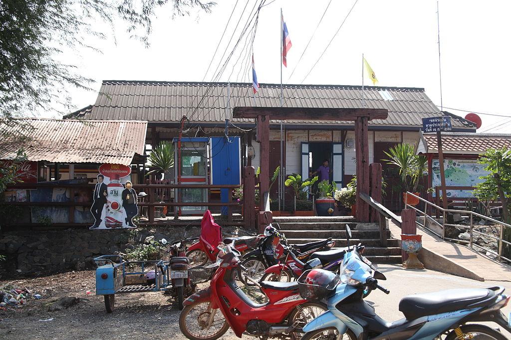 Kabin Buri Train Station in Prachin Buri