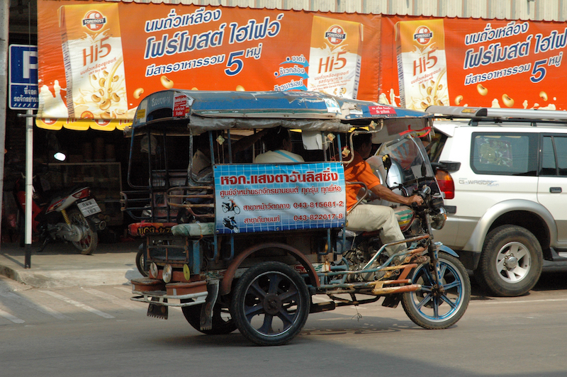 Tuk Tuk in Kalasin