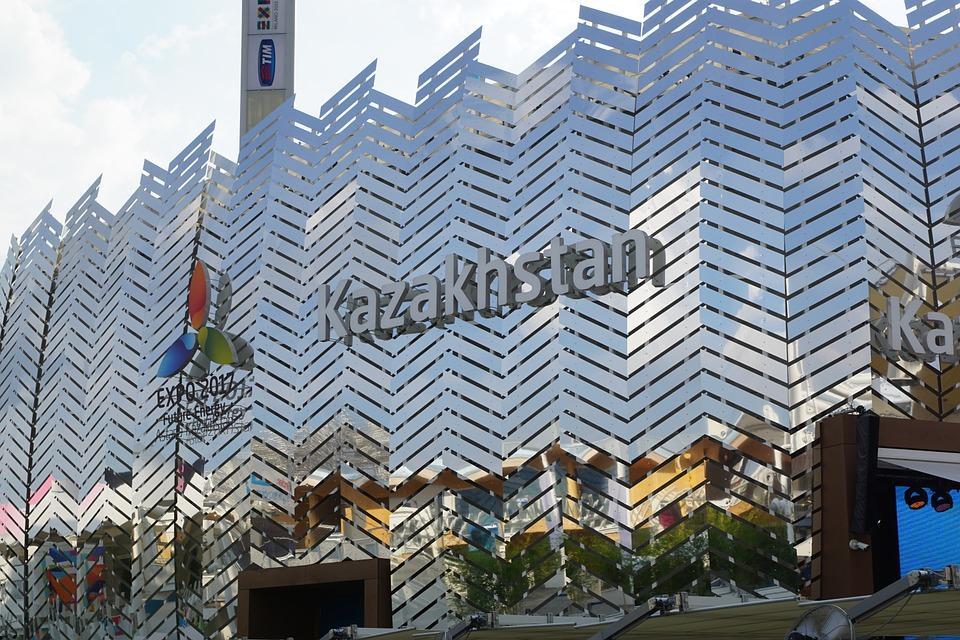 Kazakhstan Expo building