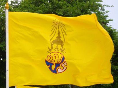 Flag of His Majesty the King Bhumibol Adulyadej (Rama IX) of Thailand