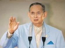 His Majesty King Bhumibol Adulyadej, the King of Thailand