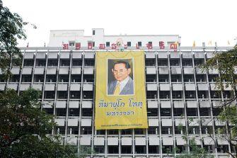 Image of His Majesty the King at Siriraj Hospital in Bangkok.