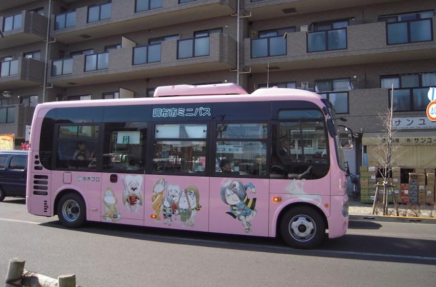 Japanese KitarouBus
