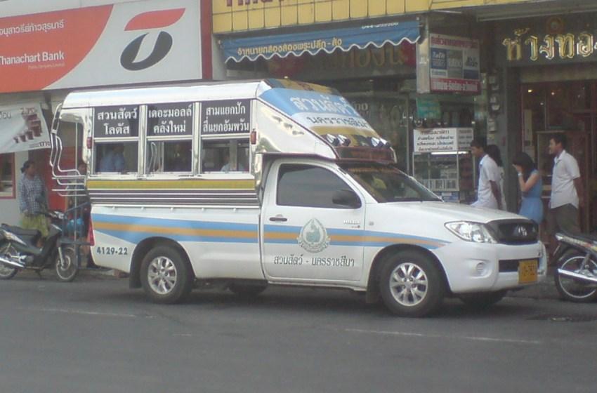 A baht bus on Ratchadamnoen Road in Korat