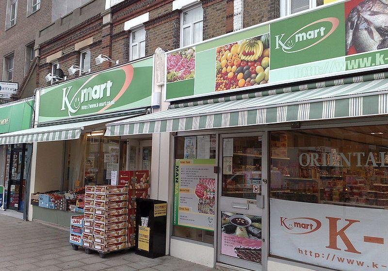 Kmart supermarket in South Korea