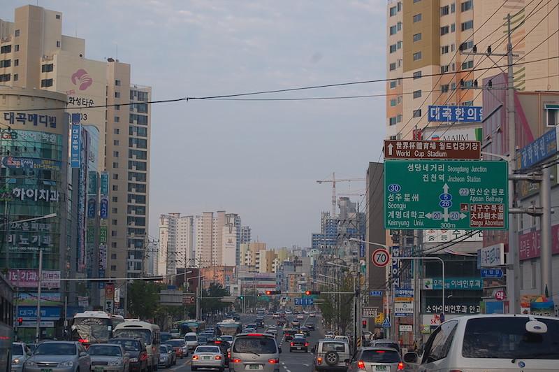 Highway in South Korea