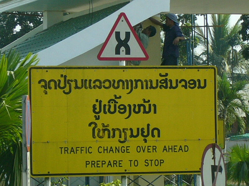 Text sign at the Thai-Lao border