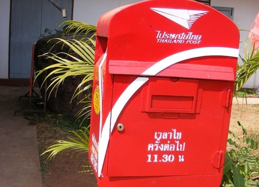Royal Thai Mail post box