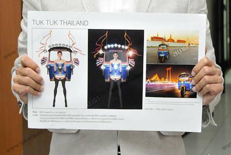 Miss Thailand will wear a Tuk Tuk