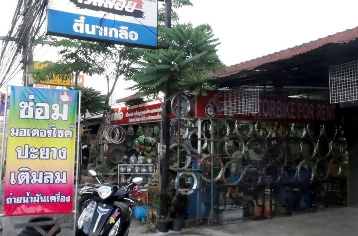 Motorcycle repair shop in Thailand