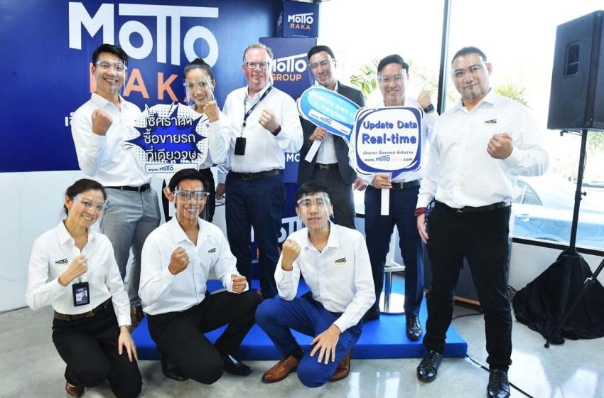Motto Group showcases AI technology to transform Thai auto industry