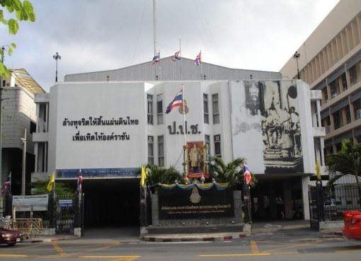 NACC building