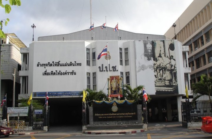 NACC building in Bangkok