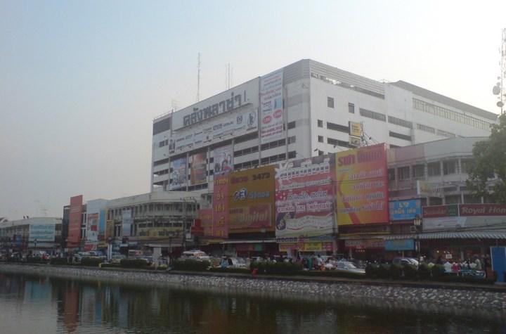 Klang Plaza Korat
