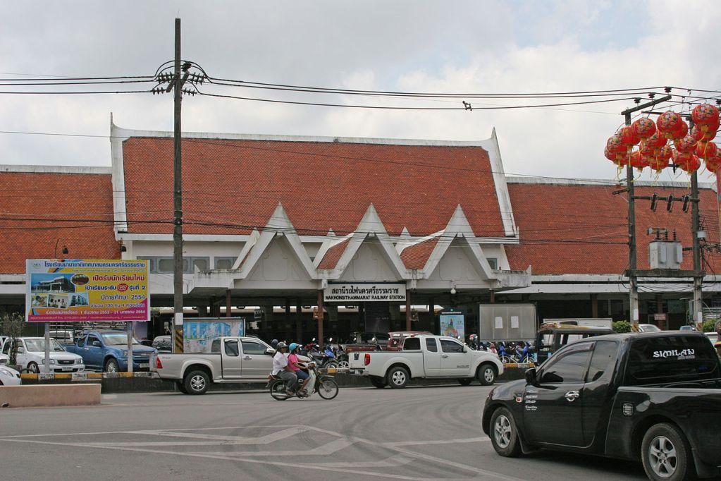 Nakhon Si Thammarat Railway Station