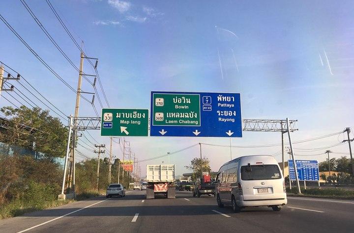 Road signs at Nong Kham Interchange Highway