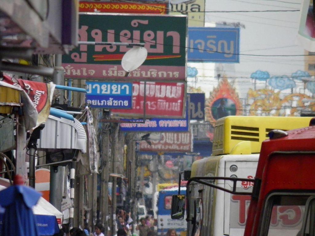 Street in Nonthaburi